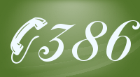 386 country code